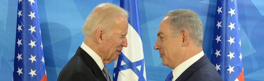 vice-president joe biden and israeli prime minister benjamin netanyahu smile and shake hands